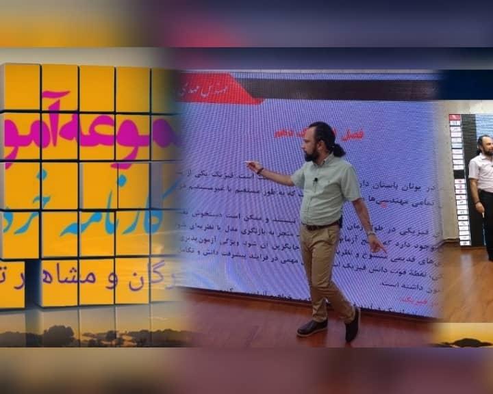 بهترین دبیران ادبیات ایران